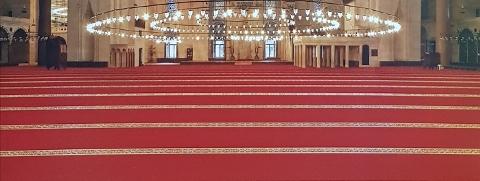 Al-Maqbul